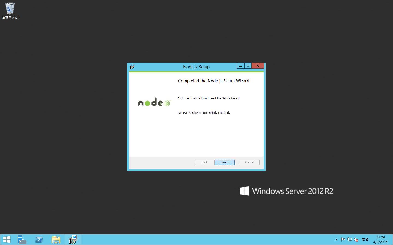 完成Node.js安裝
