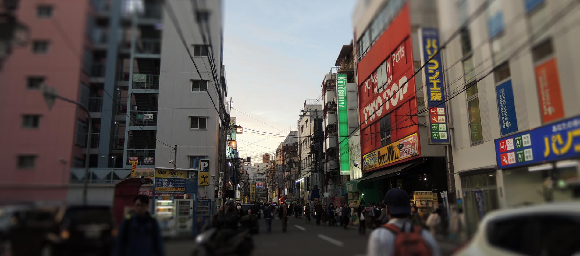 2015 大阪 + 兵庫県淡路島 ①